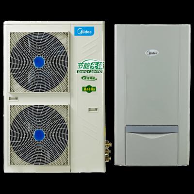 Midea M-Thermal MHA-V8W/D2N1 levegő-víz hőszivattyú 8 kW