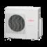 Kép 2/3 - Fujitsu ARYG45LHTA / AOYG45LETL légcsatornás mono split klíma 12.5 kW